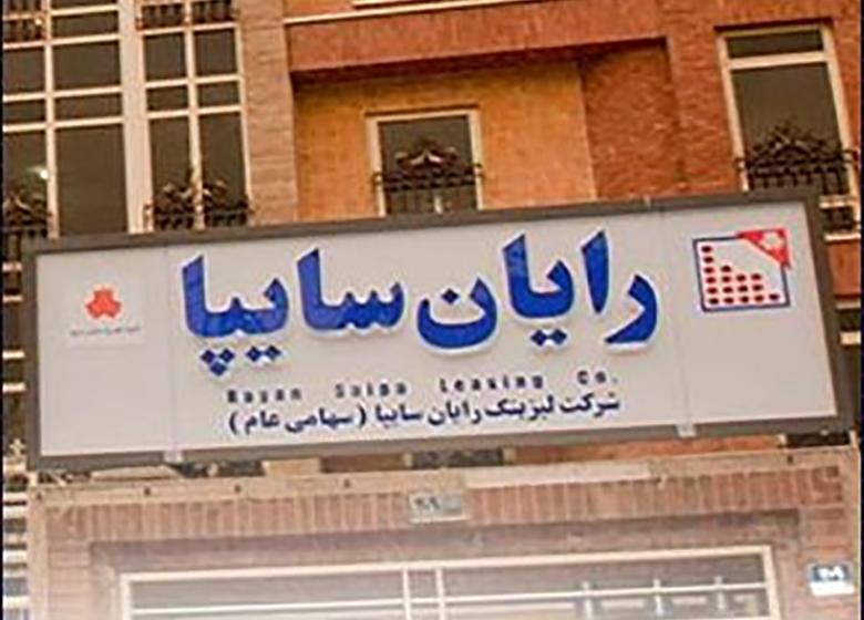 """""""خاذین"""" در جمع ۳۰شرکت برتر فعال در بورس تهران"""