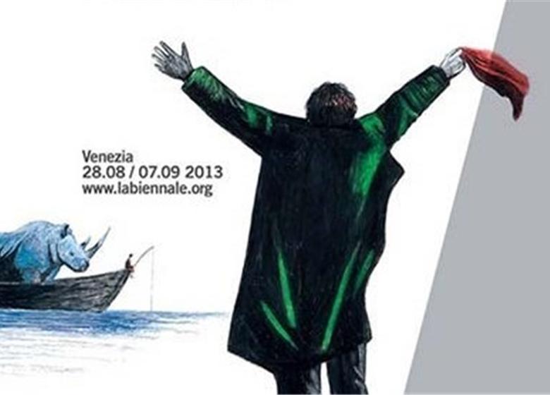 فیلم افتتاحیه جشنواره ونیز مشخص شد