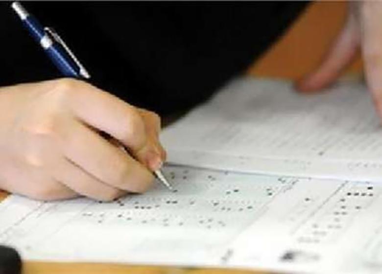 کارت شرکت در آزمون کاردانی به کارشناسی ۱۰ مرداد ماه توزیع می شود