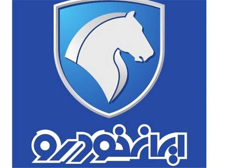 سایت فروش اینترنتی ایران خودرو تغییر کرد