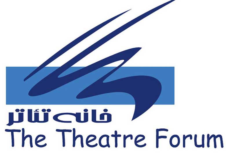 راهاندازی شعبهای از خانه تئاتر در شیراز
