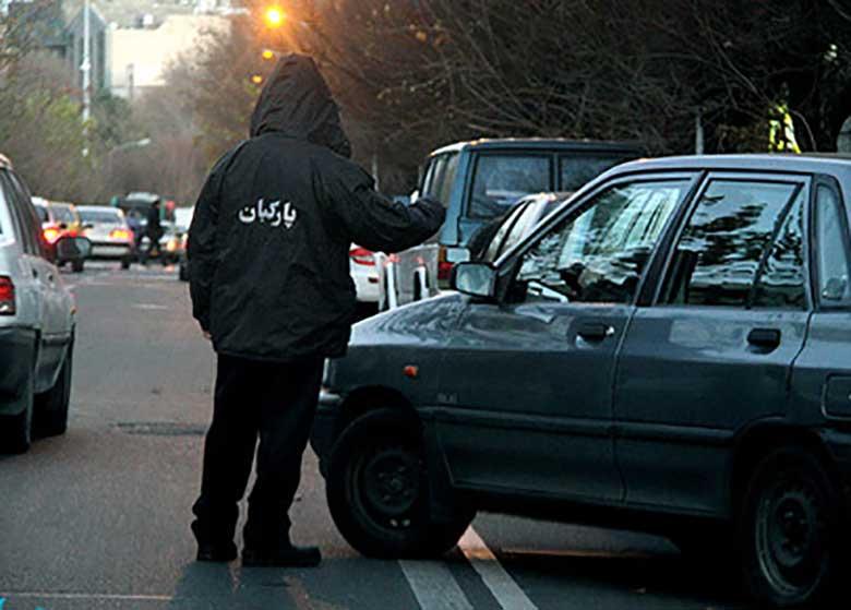 پارکبان ها غیر قانونی در حال فعالیت هستند