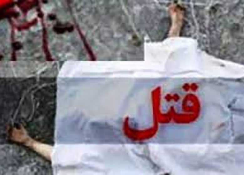 قتل مرد سوادکوهی زیر مشت و لگد دختران