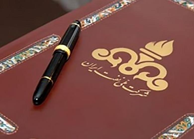 امضای ۳۳تفاهمنامه نفتی داخلی و خارجی در پسابرجام