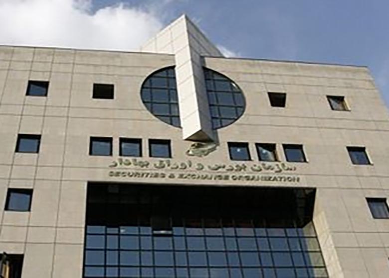 حکم محمدی رای معاون اجرایی سازمان بورس