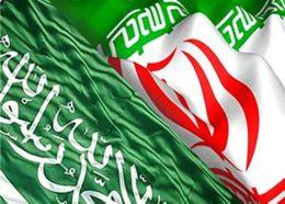 آيا عربستان درصدد بازنگري سياست هاي خود در قبال ايران است؟