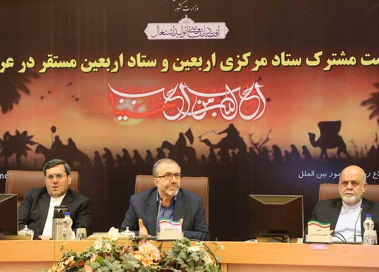برگزاری نشست مشترک ستاد مرکزی اربعین با ستاد مستقر در عراق/ تاکید ذوالفقاری بر وحدت رویهها
