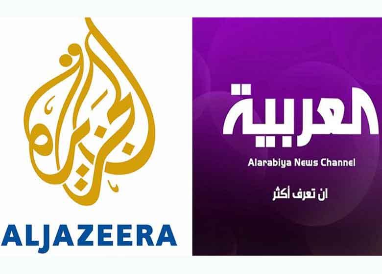 جنگ رسانه ای در خلیج فارس! … العربیه اینگونه امیر قطر را تحقیر می کند