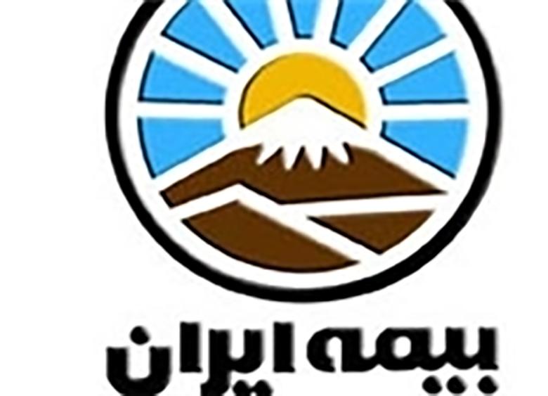 مجمع عمومی سالیانه بیمه ایران برگزار شد