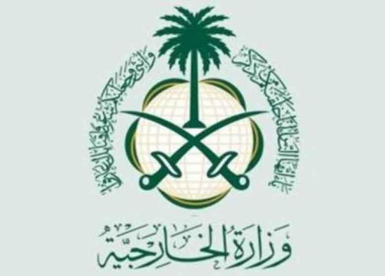ادعاهای تازه عربستان؛ ایران باج خواهی کرد