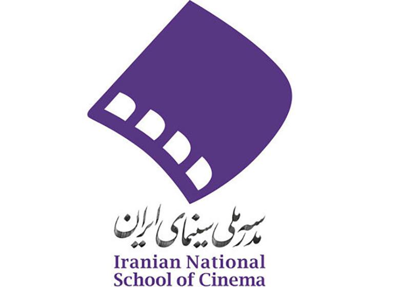 اعضای شورای علمی مدرسه ملی سینمای ایران منصوب شدند