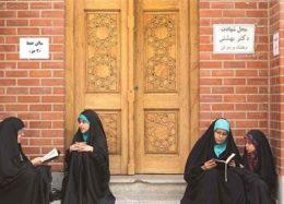 تغییر زمان برگزاری مسابقات دارالقرآن امام علی(ع) ویژه خواهران
