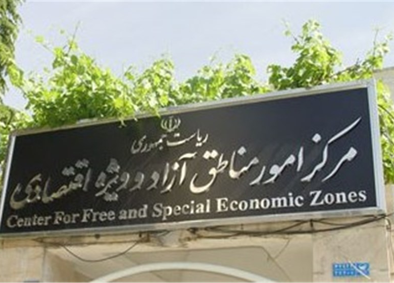 مناطق آزاد ایران در جذب سرمایههای خارجی مردود شدند + نمودار
