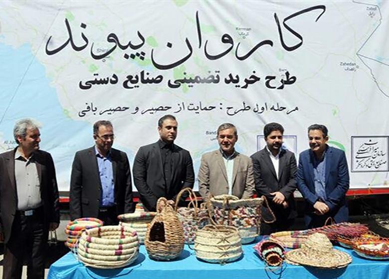 «گالری ملی صنایع دستی» با حصیر افتتاح میشود