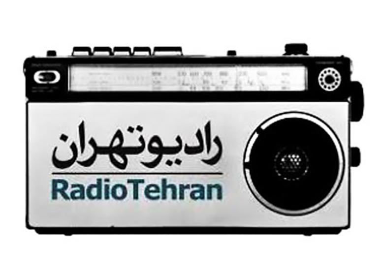 تصویب سه کتاب برای بازخوانی در «کتاب شب» رادیو تهران