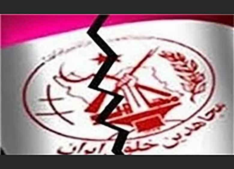 آمریکا از تحویل سران گروهک منافقین به ایران سر باز زد
