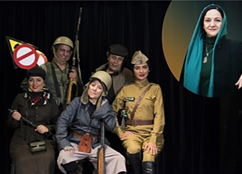 نقش متفاوت خانم بازیگر در یک تئاتر