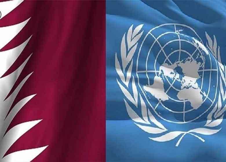 قطر از مصر به سازمان ملل متحد شکایت کرد