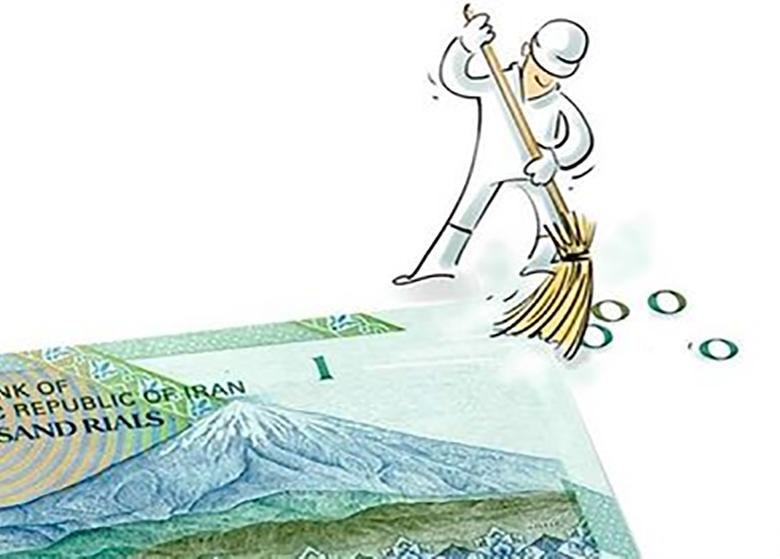 تغییر واحد پولی کشور میتواند به بهبود اقتصاد کمک کند؟