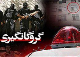 ویدئوی گروگانگیری و از پادرآمدن گروگانگیر در مشهد