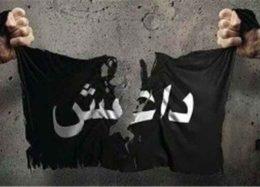 رونمایی داعش از یک گروه جدید!