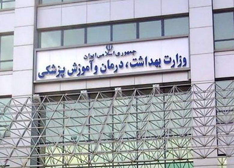 مسئولیتی برای پیگیری درمان محصورین به وزارت بهداشت محول نشده است