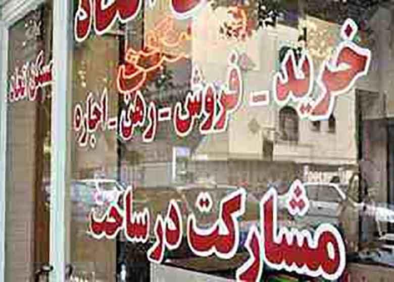 اجاره یک مغازه ۲۰ متری در تهران چقدر آب می خورد؟