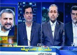 پشت صحنه جالب ارتباط تلفني نماينده مجلس با شبکه دو سيما + عکس