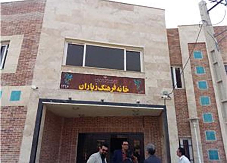 بهره برداري از سالن اجتماعات خانه فرهنگ زياران در هفته دولت