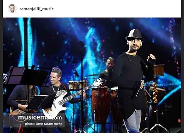 تیپ خاص خواننده پاپ در کنسرتش+عکس