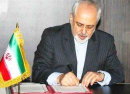ظریف به آمانو نامه نوشت :مخابره هشداری مهم از تهران به وین/ نیکی هیلی واکنش نشان داد