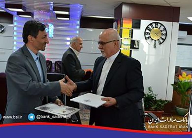 حمایت ویژه بانک صادرات ایران از اشتغالزایی قابل تقدیر است