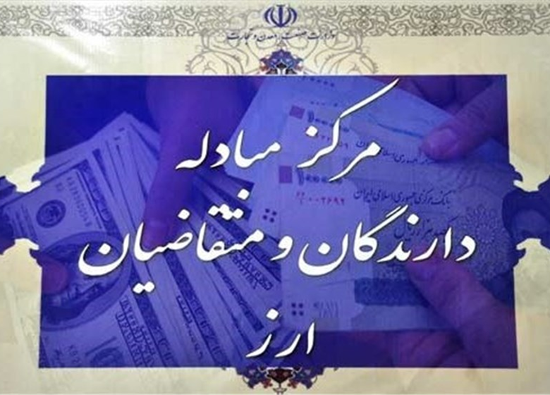 بانک مرکزی بازهم دلار بانکی را گران کرد