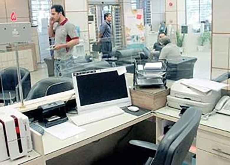 مشکل نظام بانکی مانع اصلی تحقق اقتصادمقاومتی