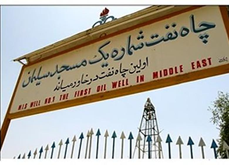 رونق نفت با ۱۲قرارداد جدید