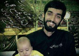 آخرین دستنوشته شهید محسن حججی