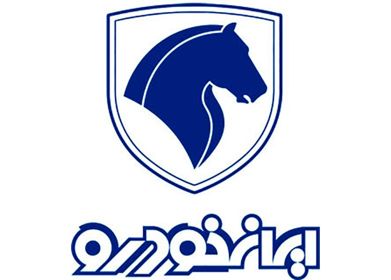 قیمت انواع محصولات ایران خودرو در نمایندگی و بازار