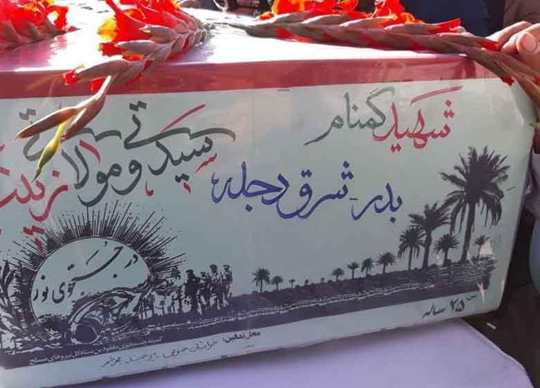 جزئیات وداع و تشییع دو شهید گمنام در خانیآباد تهران