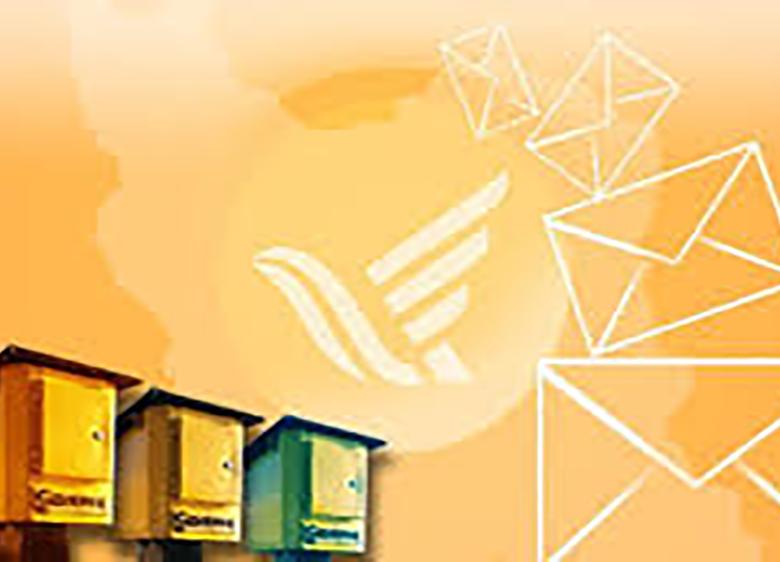 تغییر جهتگیری؛ از  درخواست دستهچک و سند تا پیشخوان دولت الکترونیک