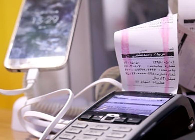 بازار پرداخت خُرد در انتظار عرضه گسترده کارتخوانهای موبایلی