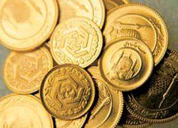 سکه تصویر امام ۱ میلیون و ۲۱۲ هزار تومان