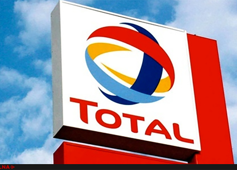 قرارداد با توتال مورد تایید تمامی نهادهای نظارتی قرار گرفته است