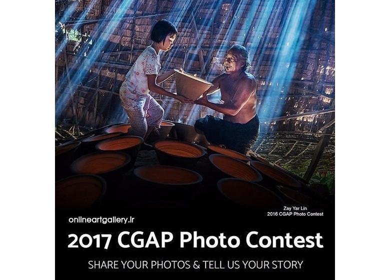 یک فراخوان عکاسی با هدف حمایت از قشر کمدرآمد جامعه