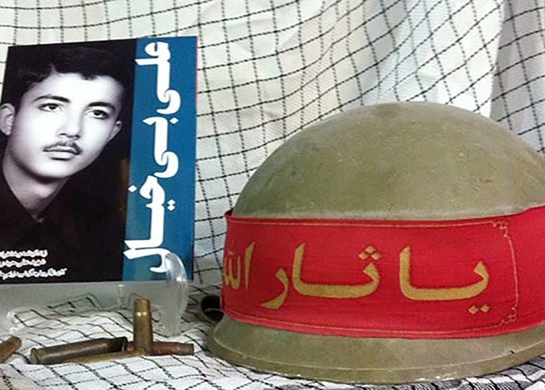 زندگینامه شهید علی بیخیال منتشر شد