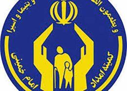 جذب تهرانیها به صورت افتخاری در کمیته امداد