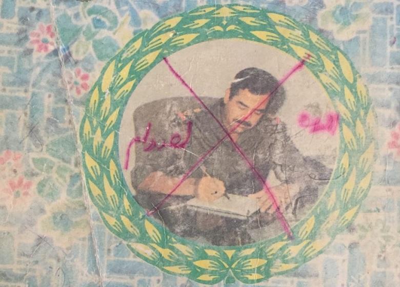 خبرنگار ایرانی که روی دفتر عراقیها گزارش مینوشت/ روز خبرنگاران گمنام كِي است؟