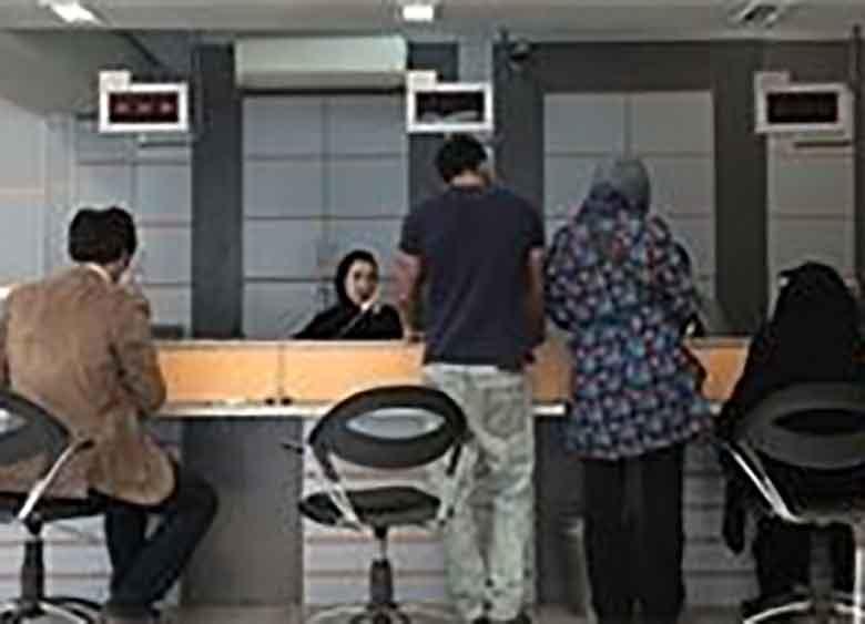 بانکهای ایرانی بانکداری اسلامی را رعایت میکنند؟