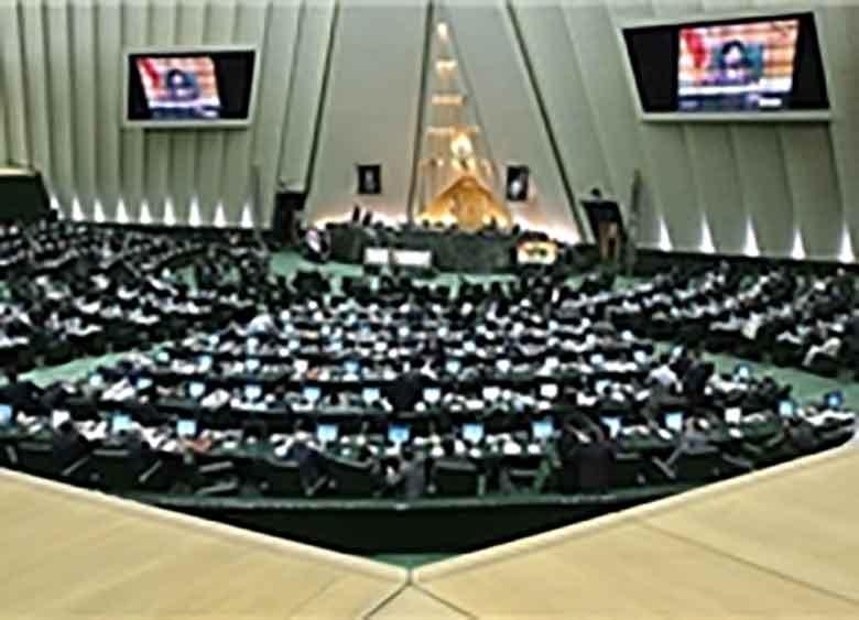 بیانیه 210 نمایندگان مجلس: ایجاد بحران در عراق به ضرر مسیر دموکراتیک این کشور است/ هرگونه اقدام تجزیه طلبانه را مضر کل منطقه میدانیم