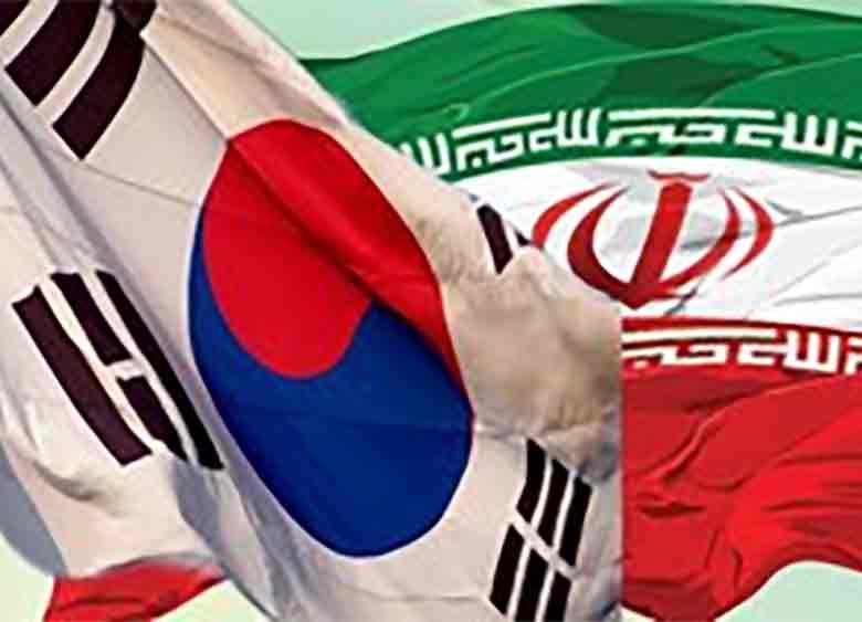 44 14 امضا, اعتبار, اتحادیه, اتحادیه بانکهای کره جنوبی, تفاهم