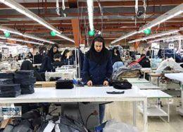 ٢٠ میلیون یورو سفارش صنعت پوشاک با برند خارجی و نشان ساخت ایران